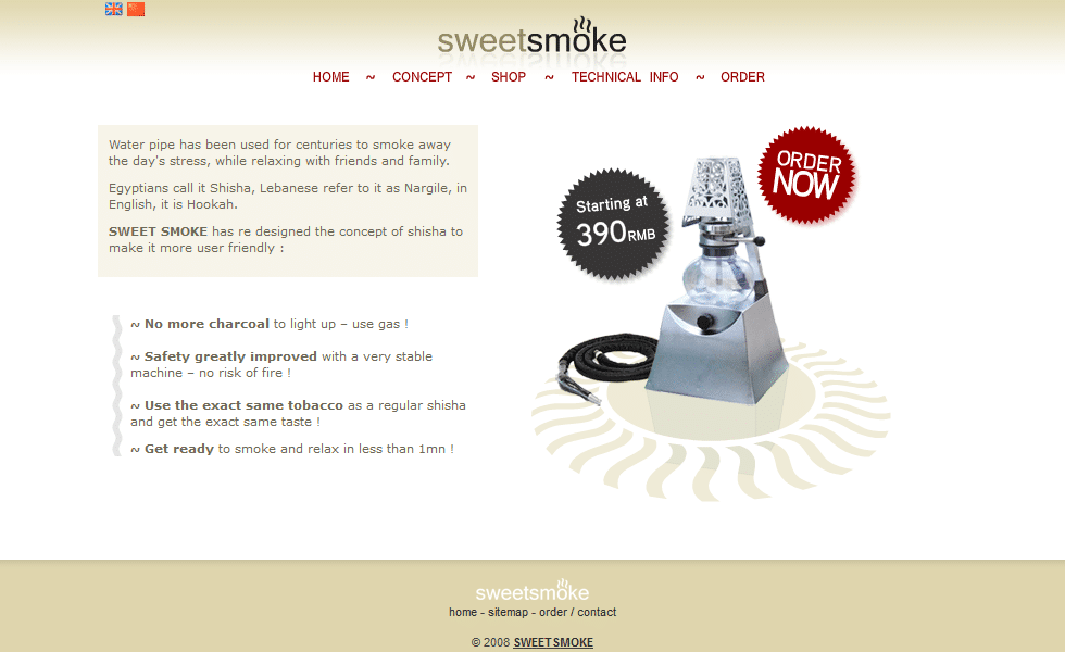 sweetsmoke-1